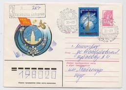 SPACE Used Mail Cover Stationery USSR RUSSIA Baikonur Baikonour SOYUZ T-8 Sputnik Rocket University  University Lomonoso