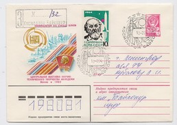 SPACE Used Mail Cover Stationery Not Dent Stamp USSR RUSSIA Baikonur Baikonour SOYUZ T -10 Sputnik Rocket Tsiolkovsky