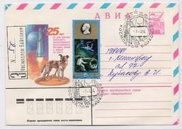 SPACE Used Mail Cover USSR RUSSIA Baikonur Baikonour SOYUZ T-11 Sputnik Rocket Dog Gagarin