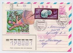 SPACE Used Mail Cover Stationery USSR RUSSIA Baikonur Baikonour SOYUZ T-11 Sputnik Rocket Cosmonaut