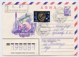SPACE Used Mail Cover Stationery USSR RUSSIA Baikonur Baikonour SOYUZ T-11 Sputnik Rocket Isaev Constructor