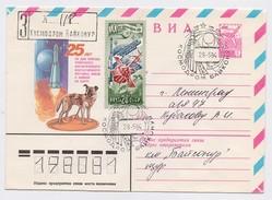 SPACE Used Mail Cover Stationery USSR RUSSIA Baikonur Baikonour PROGRESS-22 Sputnik Rocket Dog Laika