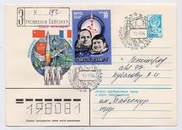 SPACE Used Mail Cover Stationery USSR RUSSIA Baikonur Baikonour PROGRESS-21 Sputnik Rocket France Logbook Parachute