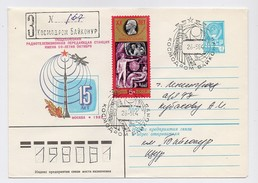 SPACE Used Mail Cover Stationery USSR RUSSIA Baikonur Baikonour PROGRESS-21 Sputnik Rocket Gagarin Radio Communication