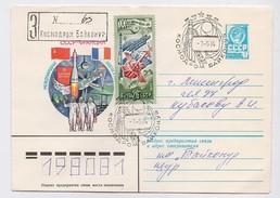 SPACE Used Mail Cover Stationery USSR RUSSIA Baikonur Baikonour PROGRESS-20 Sputnik Rocket France Parachute