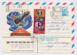 SPACE Used Mail Cover Stationery USSR RUSSIA Baikonur Baikonour PROGRESS-20 Sputnik Rocket Cosmonaut Orbital Station