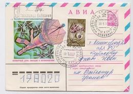 SPACE Used Mail Cover Stationery USSR RUSSIA Baikonur Baikonour 11F624 Feniks Sputnik Rocket Orbital Station