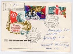 SPACE Used Mail Cover Stationery USSR RUSSIA Baikonur Baikonour EKRAN Sputnik Rocket Badge Lenin Microscope