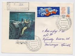 SPACE Used Mail Cover USSR RUSSIA Baikonur Baikonour SOYUZ T-3 Sputnik Rocket Camera Center Gagarin