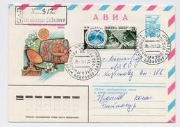 SPACE Used Mail Cover Stationery USSR RUSSIA Baikonur Baikonour RADUGA Sputnik Rocket Center Gagarin Medicine Biology
