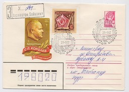 SPACE Used Mail Cover Stationery USSR RUSSIA Baikonur Baikonour PROGRESS-13 Sputnik Rocket Constructor Korolev Order