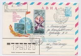 SPACE Used Mail Cover Stationery USSR RUSSIA Baikonur Baikonour PROGRESS-13 Sputnik Rocket