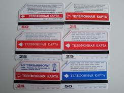 6 Urmet Phonecards From Russia