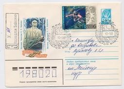 SPACE Used Mail Cover Stationery USSR RUSSIA Baikonur Baikonour PROGRESS-14 Sputnik Rocket Constructor Korolev