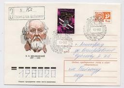 SPACE Used Mail Cover Stationery USSR RUSSIA Baikonur Baikonour PROGRESS-15 Sputnik Rocket Cosmos Tsiolkovsky