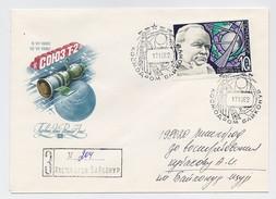 SPACE Used Mail Cover USSR RUSSIA Baikonur Baikonour PROGRESS-15 Sputnik Rocket Korolev Constructor