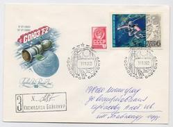 SPACE Used Mail Cover USSR RUSSIA Baikonur Baikonour PROGRESS-16 Sputnik Rocket