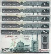IRAN 200 RIALS ND (2005) P-136 UNC SIGN. SHEIBANI & HOSSEINI 5 PCS [IR268e] - Iran