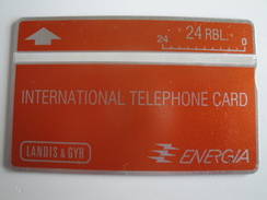 1 Optical Phonecard From Russia - Mint