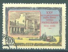 URSS - 1956 - USED/OBLIT. - VARIETY SEE SCANS - Mi 1845I Yv 1821 - Lot 15231