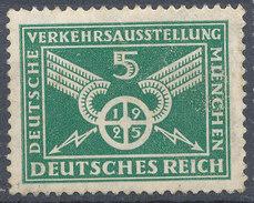 Stamp Germany 1925  MNH Lot#106