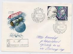 SPACE Used Mail Cover USSR RUSSIA Baikonur Baikonour PROGRESS-16 Sputnik Rocket Korolev Constructor