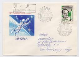 SPACE Used Mail Cover Not Dent Stamp USSR RUSSIA Baikonur Baikonour PROGRESS-17 Sputnik Rocket TSANDER