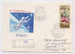 SPACE Used Mail Cover USSR RUSSIA Baikonur Baikonour PROGRESS-18 Sputnik Rocket