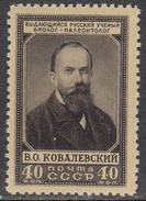 USSR 1952 - W. Kowalewskij, Mi-Nr. 1621, MNH**