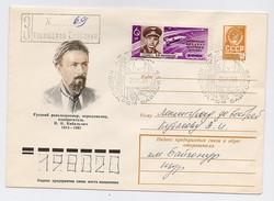 SPACE Used Mail Cover Stationery USSR RUSSIA Baikonur Baikonour PROGRESS-18 Sputnik Rocket