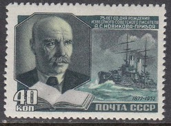 USSR 1952 - Nowikow-Priboj, Mi-Nr. 1631, MNH**