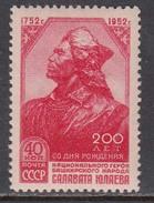 USSR 1952 - Salavat Yalaev, Mi-Nr. 1633, MNH**
