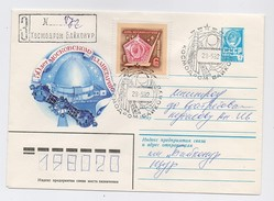 SPACE Used Mail Cover Stationery USSR RUSSIA Baikonur Baikonour COSMOS-1370 Sputnik Rocket Planetary Moscow