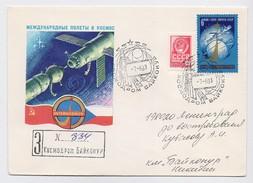 SPACE Used Mail Cover USSR RUSSIA Baikonur Baikonour VENERA-16 Sputnik Rocket Orbital Station