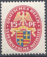 Stamp Germany 1928  MNH Lot#126