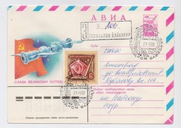 SPACE Used Mail Cover Stationery USSR RUSSIA Baikonur Baikonour COSMOS-1368 Sputnik Rocket Order