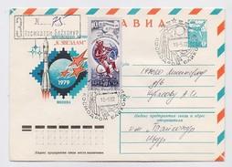 SPACE Used Mail Cover Stationery USSR RUSSIA Baikonur Baikonour COSMOS-1366 Sputnik Rocket