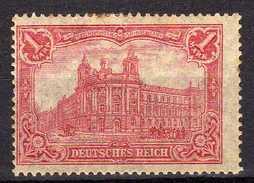 Deutsches Reich, 1915/19, Mi 94 B II, * [180217L]