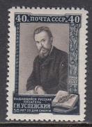 USSR 1952 - Uspenskij, Mi-Nr. 1641, MNH**