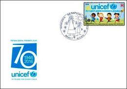 Belarus 2016 FDC The 70th Anniversary Of The UN Children's Fund (UNICEF)