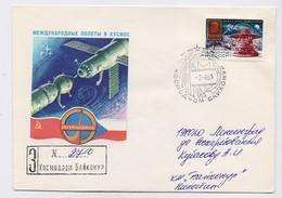 SPACE Used Mail Cover USSR RUSSIA Baikonur Baikonour VENERA-15 Sputnik Rocket Orbital Station