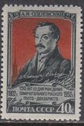 USSR 1952 - Odojevskij, Mi-Nr. 1651, MNH**