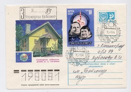 SPACE Used Mail Cover Stationery USSR RUSSIA Baikonur Baikonour PROGRESS-22 Sputnik Rocket