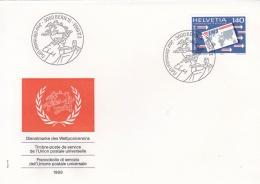 Switzerland FDC 1989 Dienstmarke Des Weltpostvereins (T8A6)