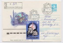 SPACE Used Mail Cover Stationery USSR RUSSIA Baikonur Baikonour PROGRESS-22 Sputnik Rocket Orbital Station