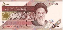 IRAN 5000 RIALS ND (2010) P-145f UNC SIGN. SHEIBANI & DANESH-JAFARI [IR280f] - Iran