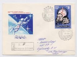 SPACE Used Mail Cover USSR RUSSIA Baikonur Baikonour PROGRESS-19 Sputnik Rocket
