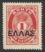 Crete, 1 L. 1910, Scott # J19, Mi # 18, MH. - Crete