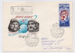 SPACE Used Mail Cover USSR RUSSIA Baikonur Baikonour COSMOS-1352 Sputnik Rocket