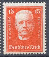 Stamp Germany 1927 MNH Lot#146